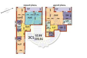 ЖК Отрада: планировка 3-комнатной квартиры 139.64 м²