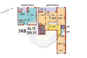 ЖК Отрада: планировка 3-комнатной квартиры 119.51 м²