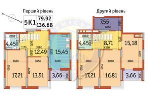 ЖК Отрада: планировка 5-комнатной квартиры 136.68 м²