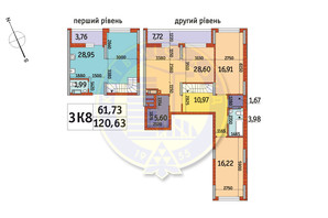 ЖК Отрада: планування 3-кімнатної квартири 120.63 м²