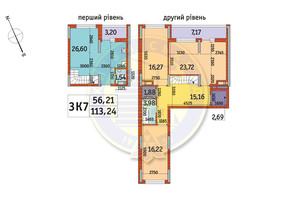 ЖК Отрада: планування 2-кімнатної квартири 113.24 м²