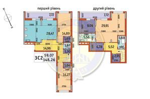 ЖК Отрада: планування 3-кімнатної квартири 148.26 м²