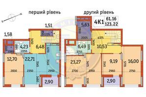 ЖК Отрада: планування 4-кімнатної квартири 123.22 м²