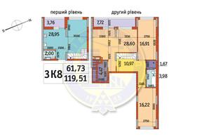 ЖК Отрада: планування 3-кімнатної квартири 119.51 м²