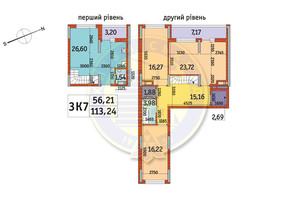 ЖК Отрада: планування 3-кімнатної квартири 113.24 м²