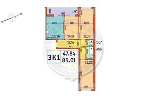 ЖК Отрада: планування 3-кімнатної квартири 85.01 м²