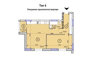 ЖК Park Plaza: планування 1-кімнатної квартири 57.07 м²