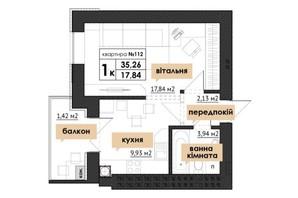ЖК Park Residence: планування 1-кімнатної квартири 35.26 м²