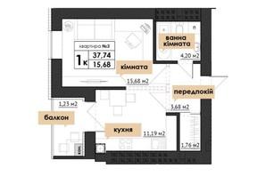 ЖК Park Residence: планування 1-кімнатної квартири 37.75 м²