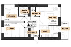 ЖК Park Residence: планування 3-кімнатної квартири 71.62 м²