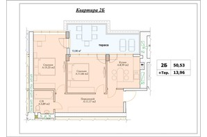 ЖК Parkova Oselya Terrace: планування 2-кімнатної квартири 57.51 м²