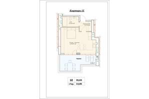 ЖК Parkova Oselya Terrace: планування 1-кімнатної квартири 42.455 м²