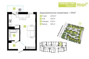 ЖК Парковая Аллея: планировка 1-комнатной квартиры 34 м²