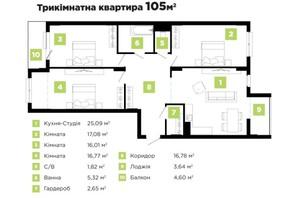 ЖК Парковая Аллея: планировка 3-комнатной квартиры 105 м²