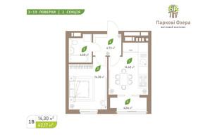 ЖК Паркові Озера 2: планування 1-кімнатної квартири 42.17 м²