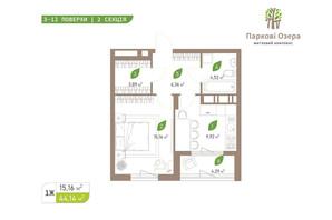 ЖК Паркові Озера 2: планування 1-кімнатної квартири 44.14 м²