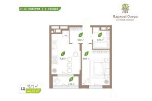 ЖК Паркові Озера 2: планування 1-кімнатної квартири 44.37 м²