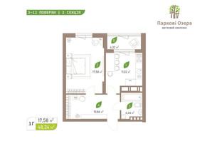ЖК Паркові Озера 2: планування 1-кімнатної квартири 48.24 м²