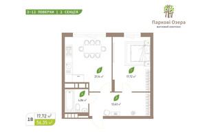 ЖК Паркові Озера 2: планування 1-кімнатної квартири 56.35 м²