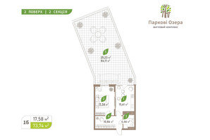 ЖК Паркові Озера 2: планування 1-кімнатної квартири 73.74 м²