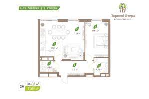 ЖК Паркові Озера 2: планування 2-кімнатної квартири 71.09 м²