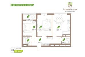 ЖК Паркові Озера 2: планування 2-кімнатної квартири 79.5 м²