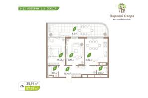 ЖК Паркові Озера 2: планування 2-кімнатної квартири 87.29 м²