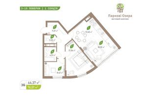 ЖК Паркові Озера 2: планування 3-кімнатної квартири 76.01 м²