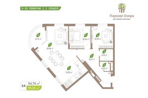 ЖК Паркові Озера 2: планування 3-кімнатної квартири 95.05 м²