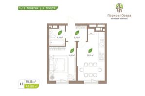 ЖК Парковые Озера 2: планировка 1-комнатной квартиры 44.88 м²