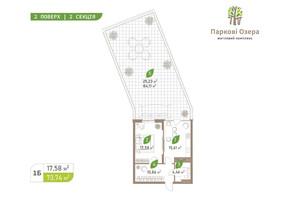 ЖК Парковые Озера 2: планировка 1-комнатной квартиры 73.74 м²