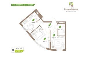 ЖК Парковые Озера 2: планировка 2-комнатной квартиры 57.35 м²