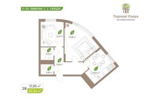 ЖК Парковые Озера 2: планировка 2-комнатной квартиры 62.34 м²