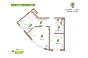 ЖК Парковые Озера 2: планировка 2-комнатной квартиры 57.88 м²