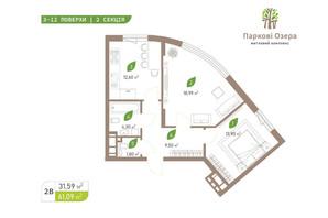 ЖК Парковые Озера 2: планировка 2-комнатной квартиры 61.09 м²