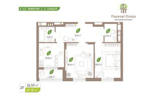 ЖК Парковые Озера 2: планировка 2-комнатной квартиры 67.1 м²