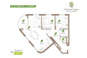 ЖК Парковые Озера 2: планировка 3-комнатной квартиры 100.85 м²