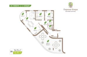 ЖК Парковые Озера 2: планировка 3-комнатной квартиры 116.9 м²