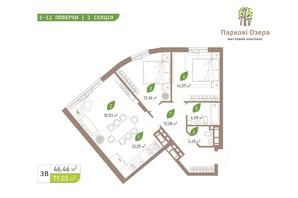 ЖК Парковые Озера 2: планировка 3-комнатной квартиры 79.03 м²