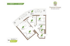 ЖК Парковые Озера 2: планировка 3-комнатной квартиры 88.68 м²