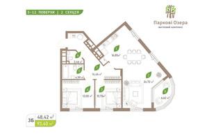 ЖК Парковые Озера 2: планировка 3-комнатной квартиры 93.4 м²