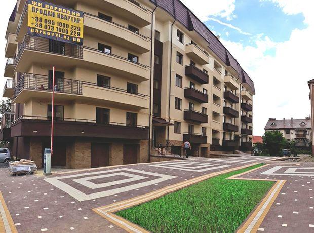 ЖК Парковый ход строительства фото 84813