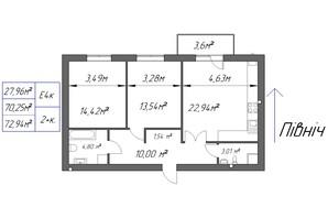 ЖК Парковый: планировка 2-комнатной квартиры 72.94 м²