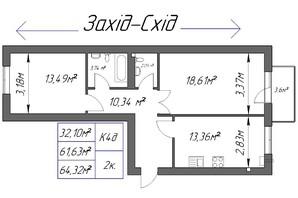 ЖК Парковый: планировка 2-комнатной квартиры 64.32 м²
