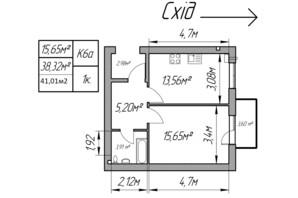 ЖК Парковый: планировка 1-комнатной квартиры 41.01 м²