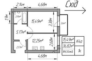 ЖК Парковый: планировка 1-комнатной квартиры 39.51 м²
