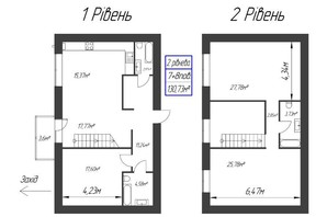 ЖК Парковый: планировка 2-комнатной квартиры 130.73 м²