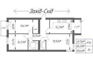 ЖК Парковый: планировка 3-комнатной квартиры 91.62 м²