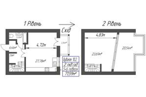 ЖК Парковый: планировка 1-комнатной квартиры 71.59 м²