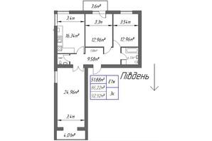 ЖК Парковый: планировка 3-комнатной квартиры 92.92 м²